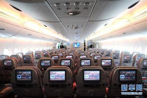 Top Zone Jumbo Hitam Jumbo luxury jumbo jet makes trip from dubai to beijing 3