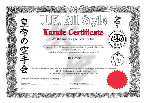 karate certificates templates free martial arts certificate borders free clipart