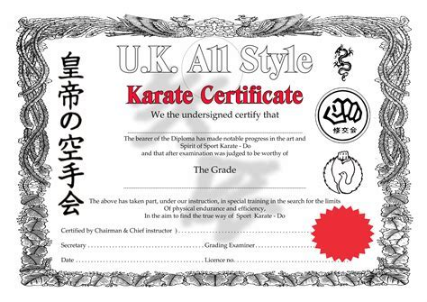 Martial arts certificate template martial arts award certificate products yelopaper Gallery
