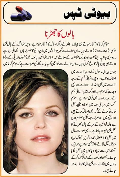 totkay for hair long beauty tips for long smooth hair in urdu womenstyle pk