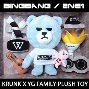 Backpack Ikon Krunk winner merchandise kpopmerchandiseworld
