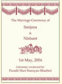 program cards wedding programs indian wedding program invitations marriage program cards