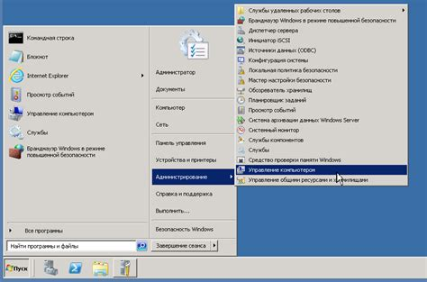tool reset local administrator password how to change administrator password in windows server