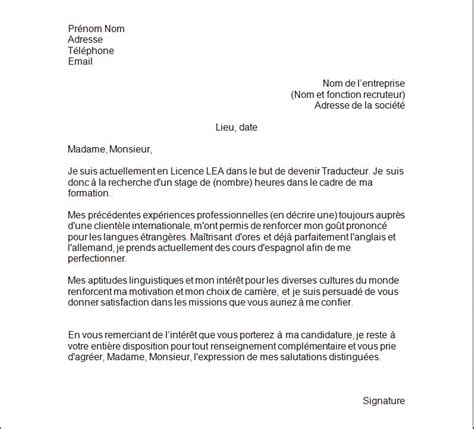 Exemple De Lettre De Motivation Pour Faire Un Stage Exemple De Lettre De Motivation Pour Un Stage En Traduction Exemples De Cv