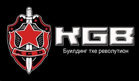 Kgb Search Russian Kgb Images