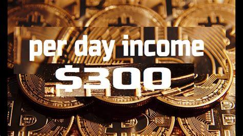 bitcoin tutorial bangla online earning bangla tutorials steemit steem