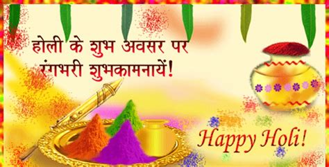 happy holi 2017 messages greetings quotes status updates