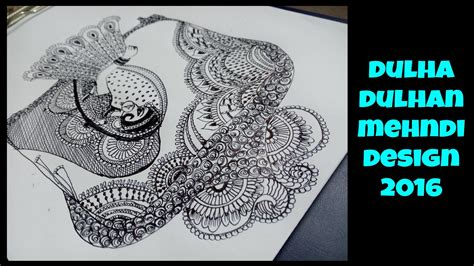 tutorial henna alis dulha dulhan mehndi design step by step tutorial 2016