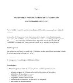 proc 232 s verbal de dissolution d une association mod 232 le