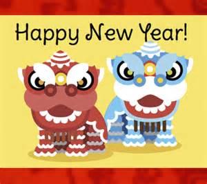 make a new year card 2016 creative