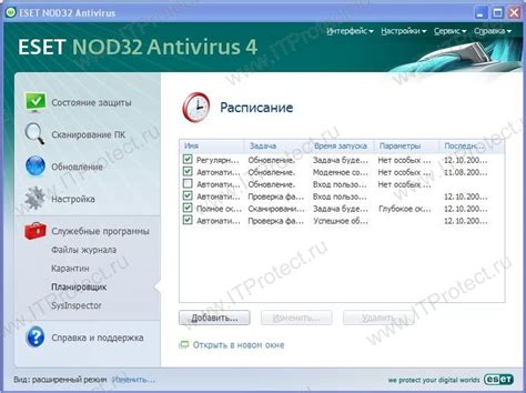 download full version eset nod32 eset nod32 antivirus 4 0 468 32 bit free download full