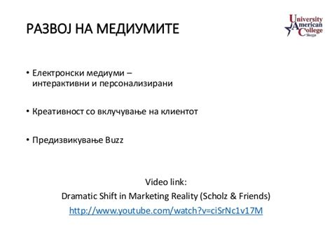 Mba Strategy Class by Mba Promo Class Trends In Strategic Mar
