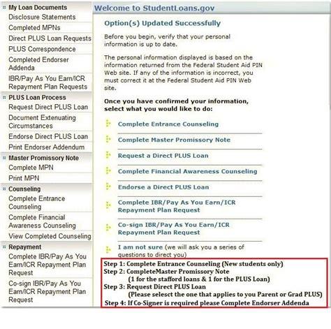 Fafsa Independent Verification Worksheet by Worksheet Fafsa Independent Verification Worksheet