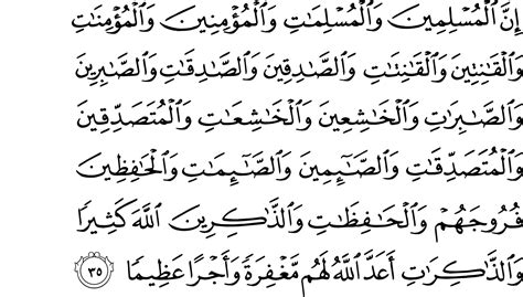 sayathafiz  al ahzab