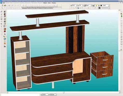 sweet home 3d furniture clipbucket