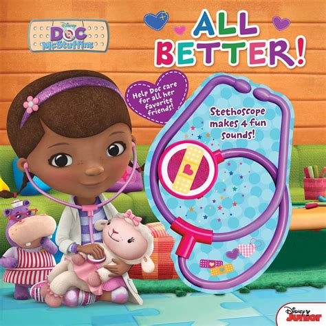 all the way for doc books disney doc mcstuffins all better book by disney doc