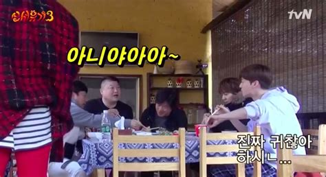 dramanice new journey to the west 3 kyuhyun quot new journey to the west 3 quot de ahn jae hyun u