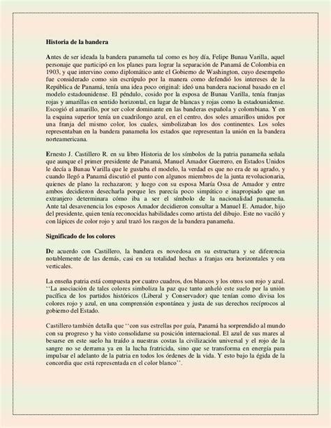 festagro federaci 243 n de sindicatos de trabajadores de la tabla salario minimo 2016 honduras nueva tabla de salario