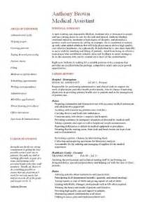 Resume Samples Medical Assistant by Medical Assistant Resume Samples Template Examples Cv