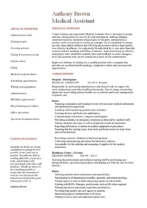resume templates for assistant gfyork