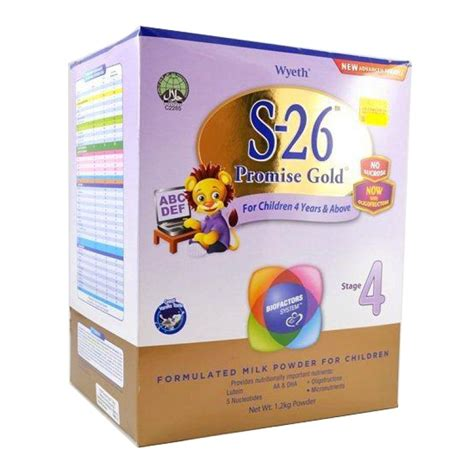 S26 Procal Tahap 3 700g s26 promise gold stage 4 promotion pack