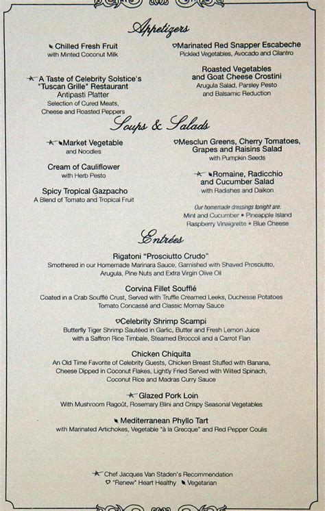 The Dining Room St Menu by South America Infinity Menus