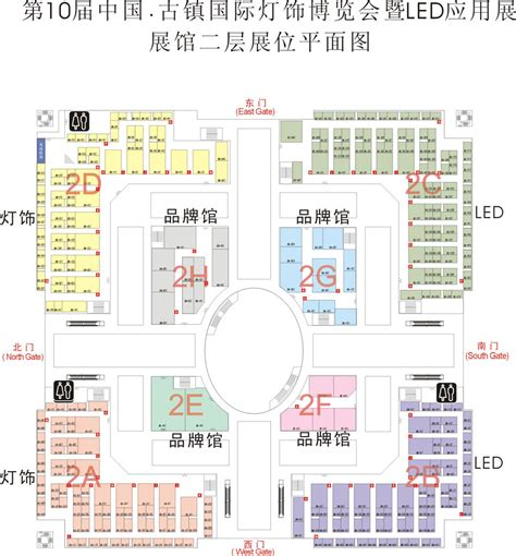 trade show floor plan software trade show floor plan design home fatare