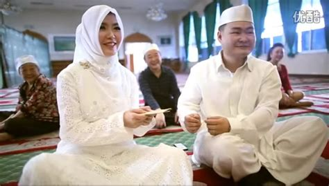 wedding song islamic muslim wedding