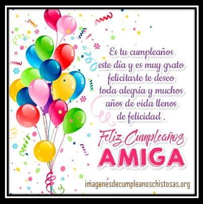imagenes de feliz cumpleaños para amigas cristianas hermosas im 225 genes cristianas de cumplea 241 os para una amiga