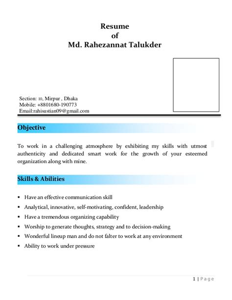 Resume Sle With Signature Signature In Resume 53 Images Resume Format Resume Preparation Mahesh Info Accomplishment