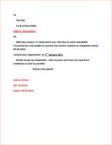 Sle It Resignation Letter by A Simple Resignation Letter Choice Image Letter Exles Reference