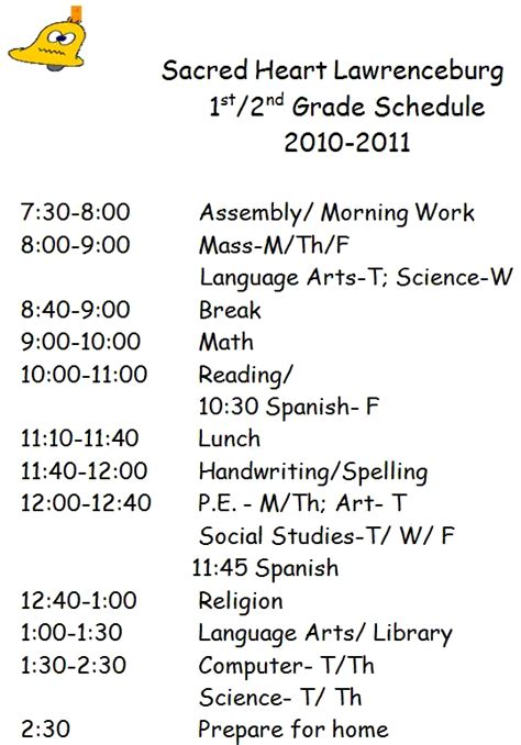1st 2nd grade schedule