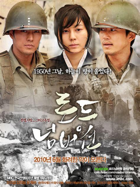 Film Drama War | war drama films