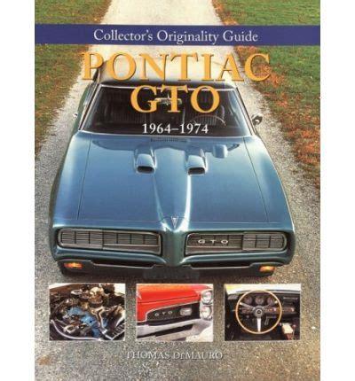 tire pressure monitoring 1974 pontiac gto user handbook service manual 1974 pontiac gto manual pdf service manual pdf 1974 pontiac gto workshop