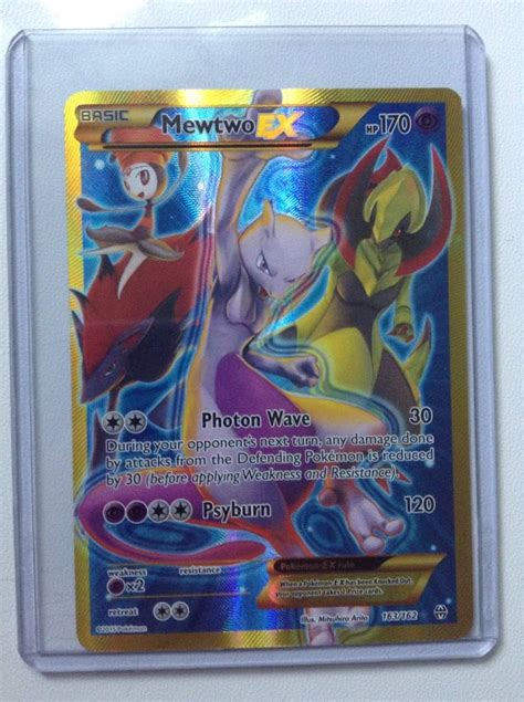 The Best Gift Card - top 10 best pokemon cards in the world images pokemon images