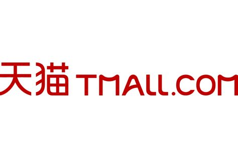 alibaba tmall alibaba s tmall global proves disappointing payment week