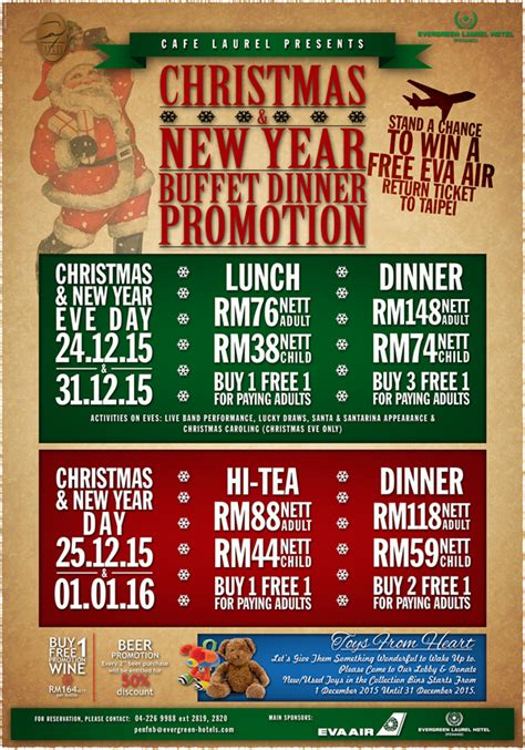 new year dinner promotion penang buffet lunch dinner promotions at caf 201 laurel