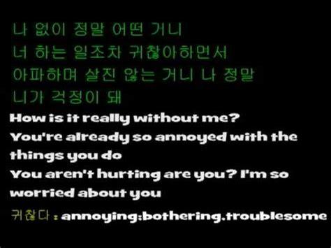 my lyrics korean minidrama park heung soo go nam soon secret school ep