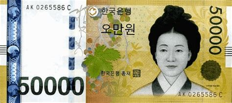 currency krw south korean won exchange currency