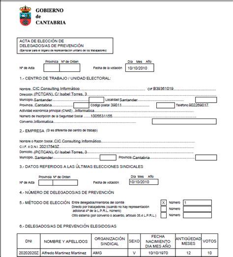 progresar formulario de solicitud progresar es un nuevo d c 243 mo desarrollar un nuevo formulario electr 243 nico tipo de