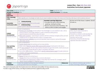 lesson plan template australian curriculum australian curriculum japanese lesson plan template