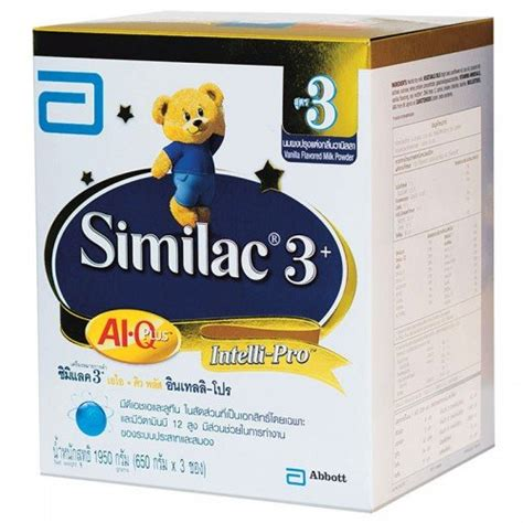 similac 3 ai q plus intelli pro vanilla flavour milk powder 1950 g 650g x 3 pcs buy