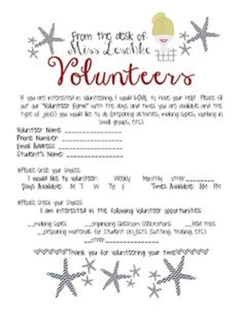 Parent Volunteer Letter For Classroom 1000 Images About General Teaching Forms On Parent Conferences Parent
