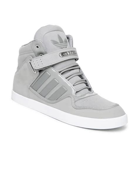 adidas originals men grey ar  casual shoes