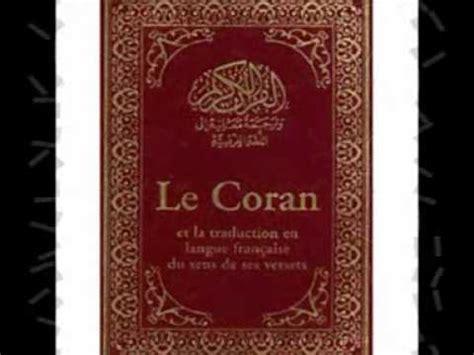 Yeah Muslim 1 Cr Oceanseven comment savoir la vrai religion de la fausse judaisme christianisme islam part 1