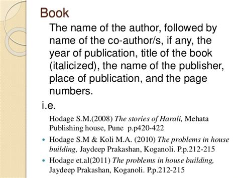 reference book quote how to quote reference in social science