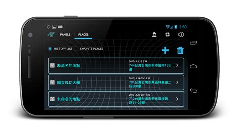 android themes hud navier hud navigation free android apps on google play