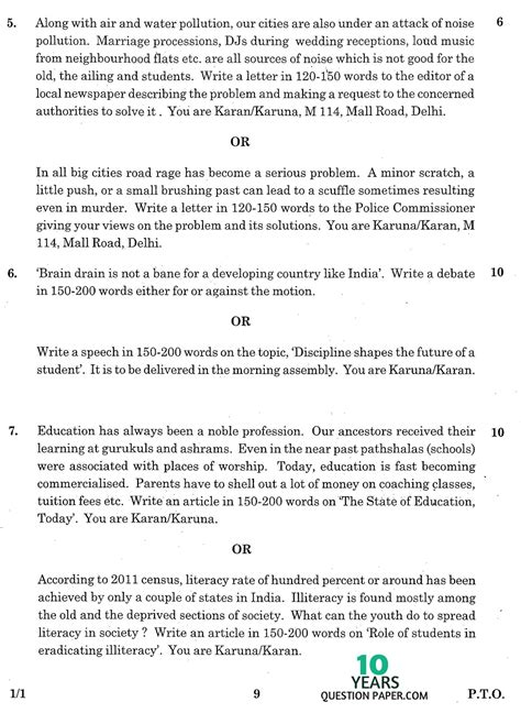 Model Essay On Parents by Model Essay On Parents Teaching Cover Letter Sle