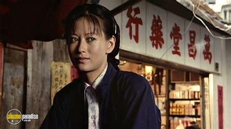 film china cry rent china cry 1990 film cinemaparadiso co uk