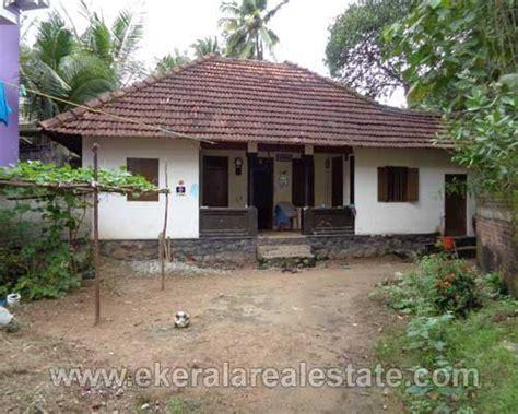 Small House For Sale Kerala Land With House For Sale At Ambalamukku Trivandrum Kerala